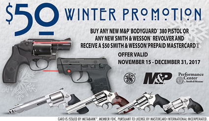 Rebates | Smith & Wesson